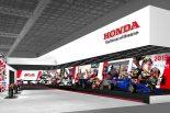 クルマ | ホンダ、東京モーターショーで新型フィットやカブベースのCT125をワールドプレミア