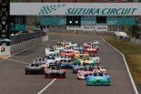 インフォメーション | 黒澤元治、長谷見昌弘らレジェンドが参加するデモレース。鈴鹿サウンド・オブ・エンジン2019で開催決定