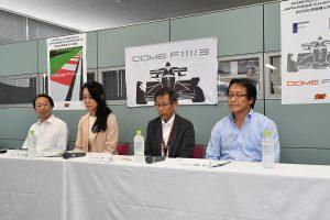 国内レース他 | 2020年スタートのフォーミュラ・リージョナルに向け記者発表会開催。来季は6大会開催を目指す