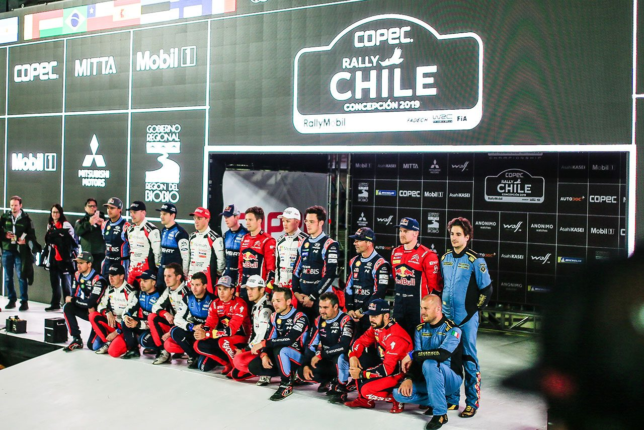 2019年にWRCが初開催されたラリー・チリ