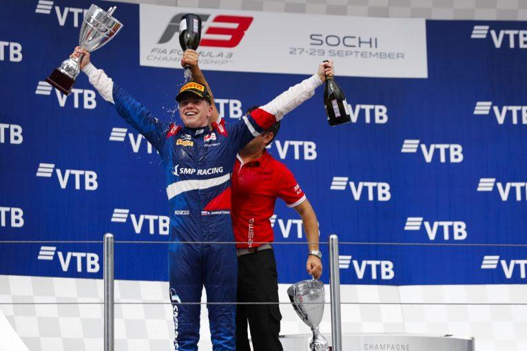 海外レース他 | シュワルツマンが2019年王者に輝く【順位結果】FIA-F3第8戦ロシア レース1