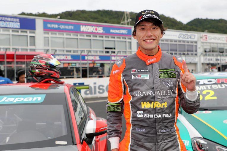 国内レース他 | TCRジャパンシリーズ第4戦岡山:Hitotsuyama Racingのアウディと篠原拓朗が週末を制圧