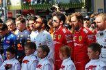 F1   【ポイントランキング】F1第16戦ロシアGP終了時点