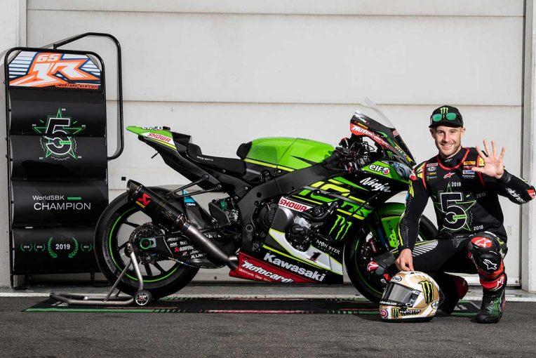 MotoGP | SBKフランス:レイが前人未到の5度目の戴冠。「シーズン序盤は苦しかった」なかでも揺るがなかった強さ
