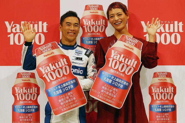 海外レース他 | CMキャラクターに抜擢された佐藤琢磨「勝利は究極のストレス解消。もっと勝ってストレス発散したい」と来季へ抱負