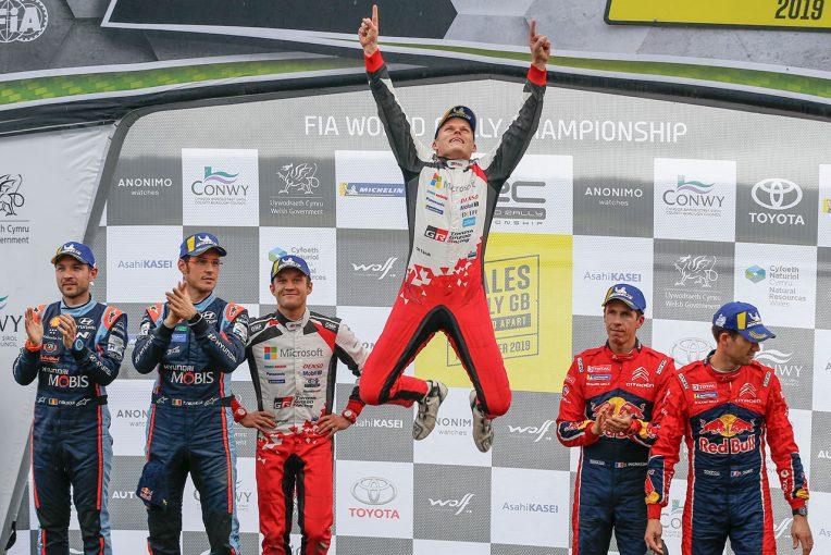 ラリー/WRC | 【動画】2019WRC世界ラリー選手権第12戦ラリーGB ダイジェスト