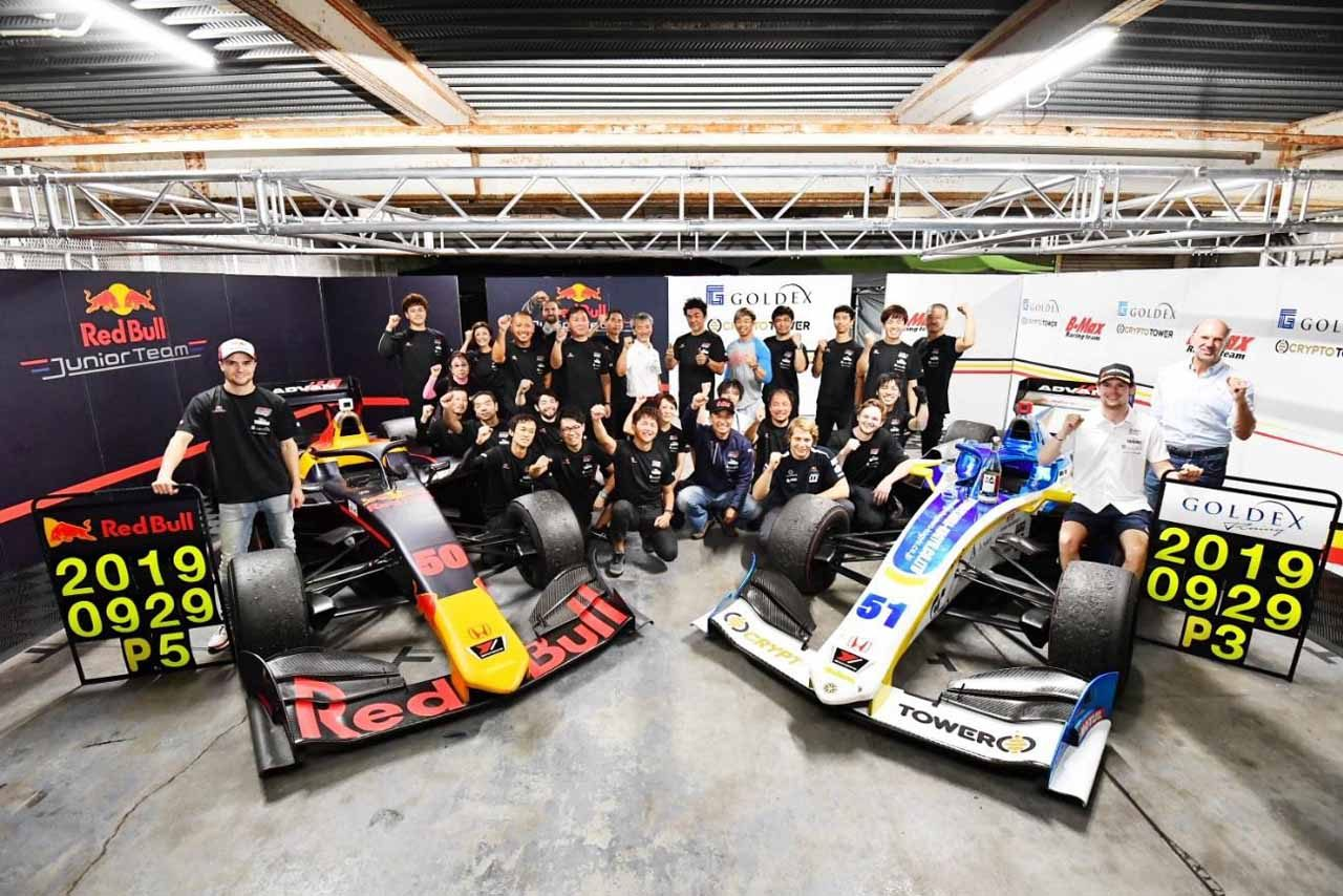 B-Max Racing with motopark 2019スーパーフォーミュラ第6戦岡山 レースレポート