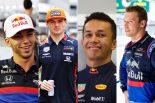 F1 | レッドブル、トロロッソドライバーのサイン入りグッズが当たる。DAZNでF1日本GP応援キャンペーン実施中