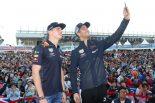 F1 | F1日本GP:レッドブル&トロロッソはGPスクエアでトークショー出演。前夜祭などイベント詳細が決定