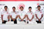 MotoGP | MotoGP:ホンダ・チーム・アジアが2020年の体制発表。Moto3クラスに國井勇輝が新たに加入