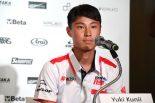 MotoGP | MotoGP日本GP欠場の國井「まだ指が痺れている感覚」。チェコGPで負った大怪我の現状