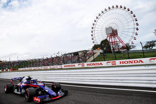 2018年F1日本GP ピエール・ガスリー(トロロッソ・ホンダ)