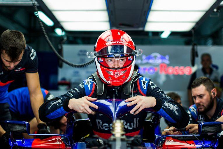 F1 | 不運の連続にも腐らず母国GPを全力で走ったクビアト。グリッド降格のない鈴鹿でダブル入賞を狙う/トロロッソ・ホンダF1コラム