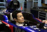 F1 | 「山本尚貴はF1フリー走行で走る準備ができている」トロロッソ代表、鈴鹿での経験を生かした貢献に期待