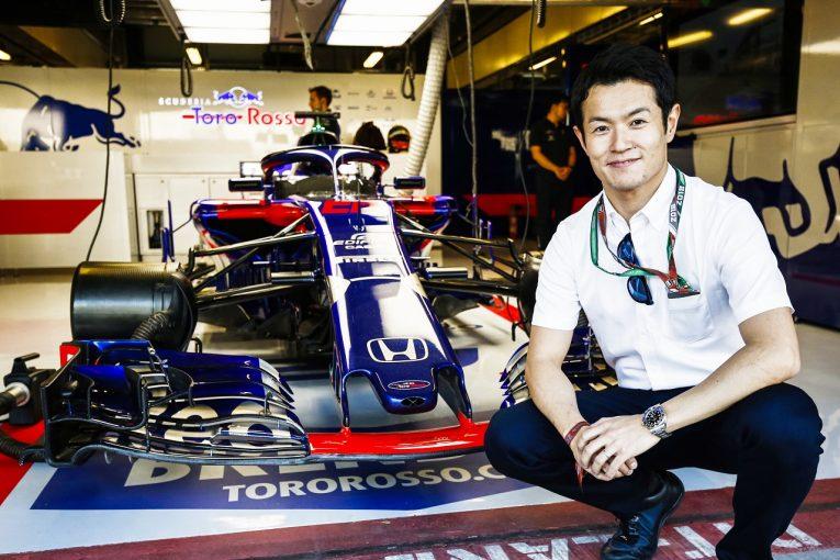 山本尚貴がF1日本グランプリのフリー走行1でF1デビュー決定