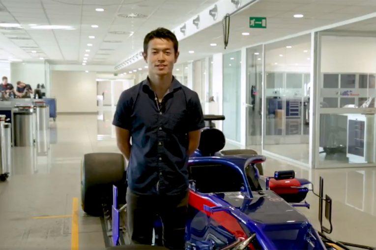 F1 | 【動画】フリー走行1回目でトロロッソ・ホンダのマシンを駆る山本尚貴がF1日本GPに向けて意気込み