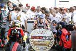 MotoGP | MotoGP:マルク・マルケスが8度目のタイトル獲得とともに決めた5つの新記録