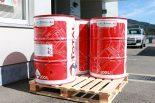 燃料が入っているTOTALのドラム缶