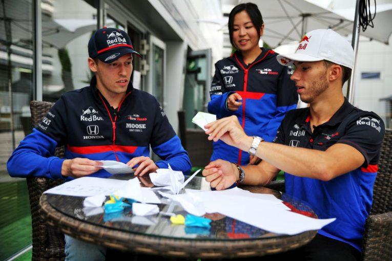 F1 | 【SNSピックアップ】F1日本GP(1):14年前の10月9日と言えば? &トロロッソ・ホンダ「折り紙の時間ですよ!」