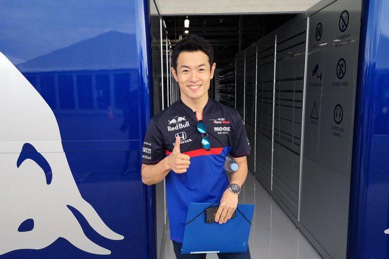 Blog | トロロッソ・ホンダの山本尚貴が笑顔でコースウォークへ【F1日本GP鈴鹿木曜日写真だより】