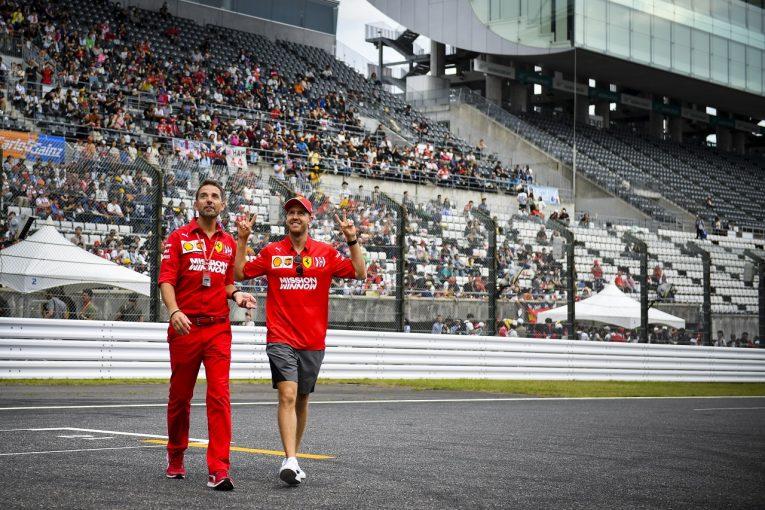 F1 | F1日本GP予選日に大型台風接近。難しい対応を迫られるFIAらに「観客最優先で判断を下してほしい」とベッテルが訴え