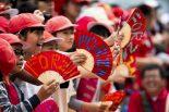 F1 | 鈴鹿サーキットがF1日本GP週末のスケジュール変更を発表。12日土曜は一部を除き閉園、F1予選は日曜10時からの開催