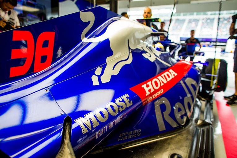 F1 | ホンダ田辺TD初日インタビュー:初走行となった山本尚貴は、「F1マシンに乗せられるのではなく、しっかり乗っていた。チームからも高評価」