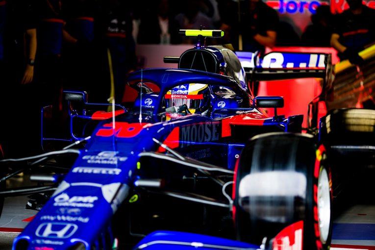 F1 | ホンダ田辺TD「日曜の予選・決勝に向け好感触。F1初走行の山本尚貴は課された役割を確実に遂行した」:日本GP金曜