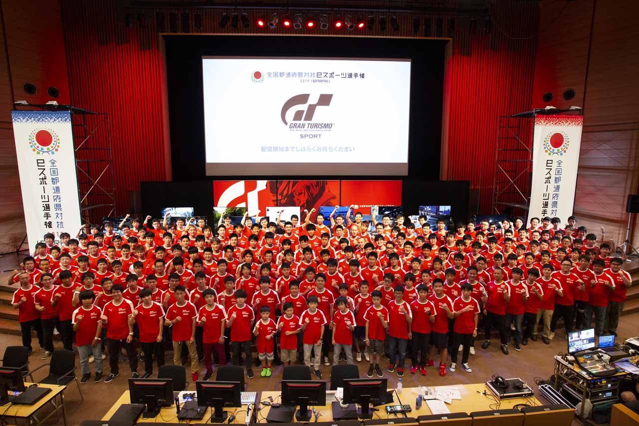 国体でグランツーリスモSPORTを使用したeスポーツ選手権が初開催
