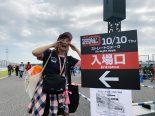 F1 | ジバラでGO! 笠原美香F1鈴鹿ブログ1回目04