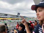 F1 | ジバラでGO! 笠原美香F1鈴鹿ブログ1回目10