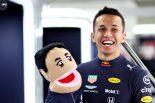 F1 | 鈴鹿初走行のアルボンは6番手「このコースが大好き。FP3中止は痛いが予選で上位争いしたい」レッドブル・ホンダF1日本GP