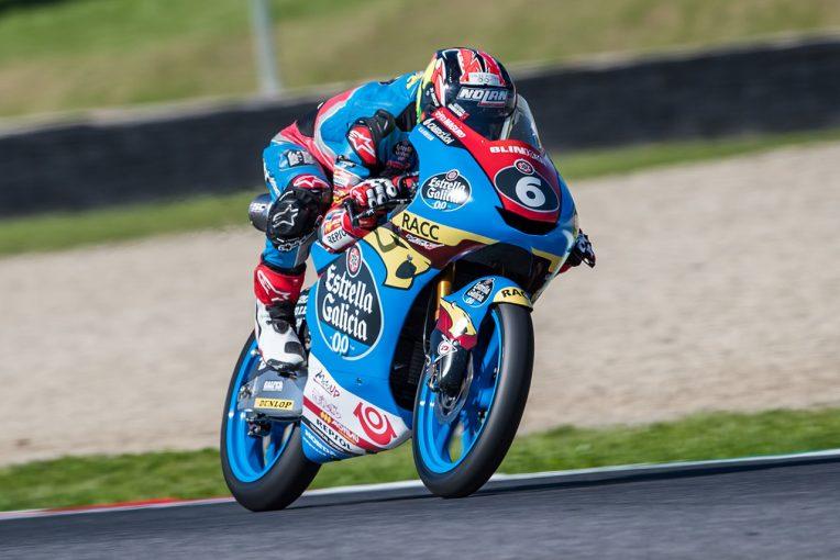 MotoGP | MotoGP日本GPのワイルドカード参戦ライダーが変更に。國井勇輝は怪我により欠場