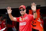 F1 | ベッテル5番手「予選までにさらに速さを見つけ出す。メルセデス&レッドブルとの接戦になるはず」:フェラーリF1日本GP金曜