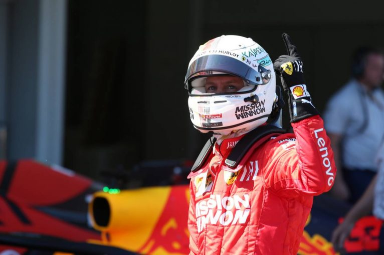 F1 | F1日本GP予選:フェラーリがフロントロウ独占!ベッテルは鈴鹿で通算5回目のPP獲得。ホンダPU勢は3台がQ3進出