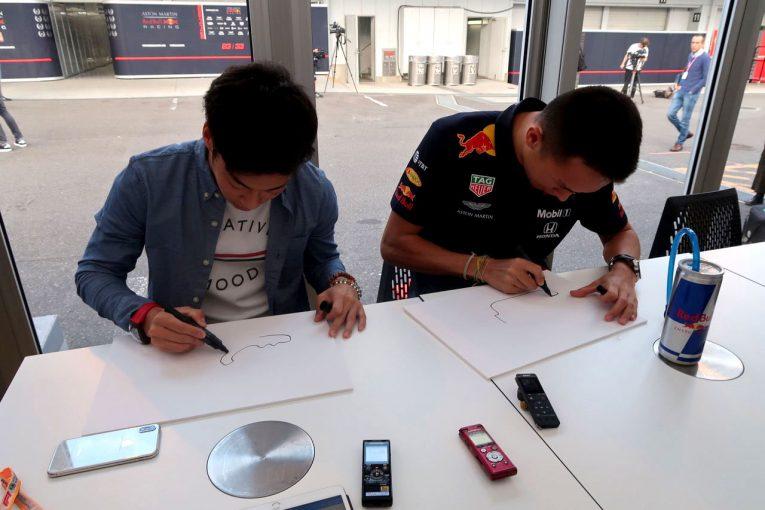 Blog | 【ブログ】鈴鹿初挑戦のアルボンに福住仁嶺がコース攻略法を伝授/F1日本GP現地情報(1)