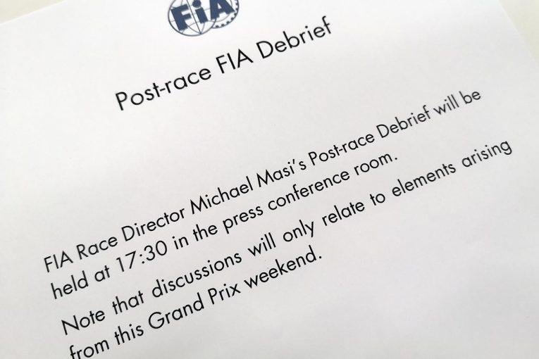 F1 | 決勝53周の予定が52周でチェッカーとなりFIAが会見で説明。日本GP鈴鹿で感じたF1の先進性と透明性