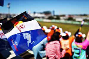 F1 | 2019年F1第17戦日本GP日曜 レッドブル・ホンダ&トロロッソ・ホンダの応援フラッグ