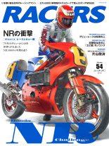 MotoGP | 今から40年前ホンダが2輪世界グランプリに再挑戦した4ストロークマシンNR500とは?
