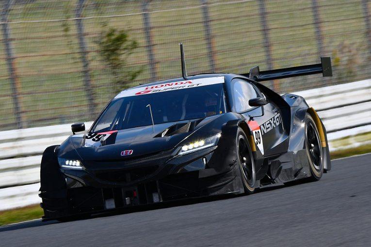 スーパーGT | スーパーGT:2020年に向けたレイアウト変更でホンダNSX-GTの走らせ方はどう変わるのか
