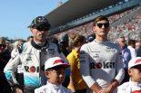 F1 | グランプリのうわさ話:F1日本GPで新型フロントウイングを取り上げられたクビサが激怒