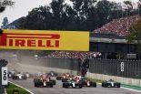 F1 | F1メキシコGPのタイヤ選択が明らかに。トップ3チーム、中団勢ともに選択にばらつき
