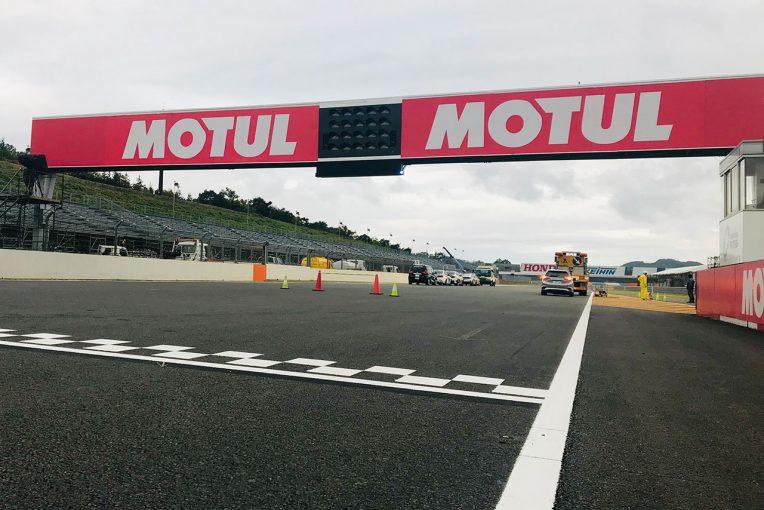 MotoGP | MotoGP日本GP開催のツインリンクもてぎは台風19号による大きな被害はなし。水戸北スマートインター閉鎖で迂回路利用を呼びかけ