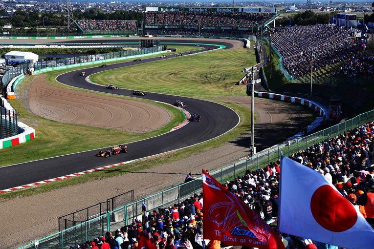 F1 | 鈴鹿サーキット、2020年F1日本GP観戦チケットの販売スケジュール変更を発表
