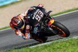 MotoGP   MotoGP:2021年シーズンはグランプリ開催数の増加によりオフシーズンテストが大幅減少