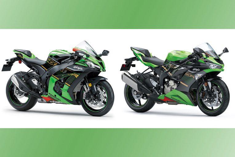 MotoGP   カワサキ、ニンジャZX-10RとZX-6RにワークスカラーをイメージしたKRTエディションを追加。11月15日発売