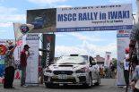 ラリー/WRC | 全日本ラリー:台風と大雨の影響で最終戦MSCCラリーは開催中止。新井敏弘のJN1クラスチャンピオン確定