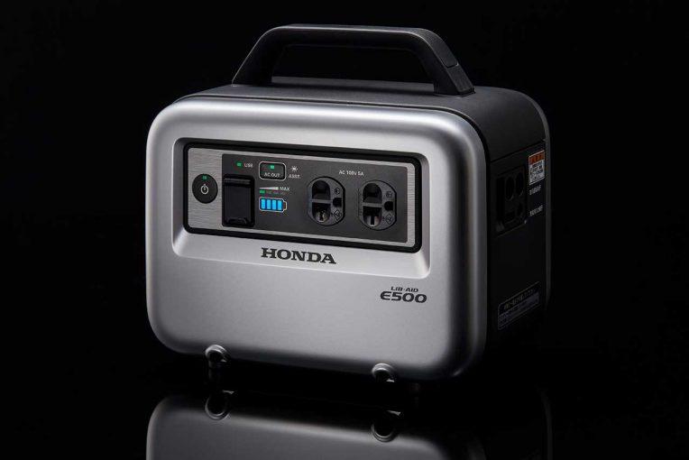 インフォメーション | ホンダ、オーディオ愛好家向けの蓄電器『LiB-AID E500 for Music』発売。台数限定で予約受付中