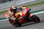 MotoGP | ロレンソ、ホンダの母国GPで「試すアイデアがある」/MotoGP第16戦日本GP事前コメント