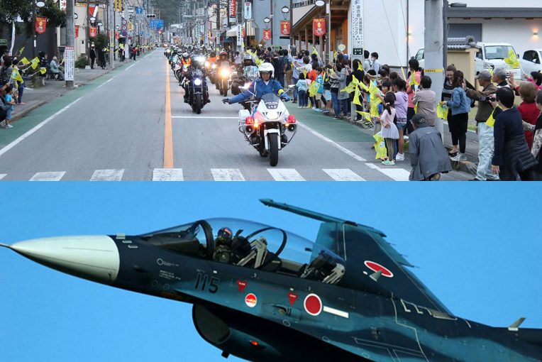 MotoGP   MotoGP日本GPで開催予定だった2019グランプリロードR123パレードとF-2B戦闘機歓迎フライトが中止に